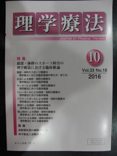 CIMG0026.JPG